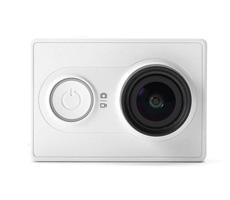 Caméra chasse Xiaomi